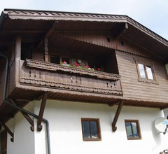 Ferienwohnungen Zellerhof 2