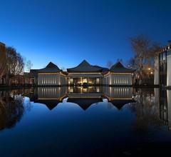 The St. Regis Lhasa Resort 1