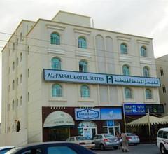 Al Faisal Hotel Suites 1