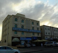 Al Faisal Hotel Suites 2