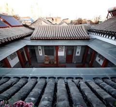 Beijing Siheju Courtyard Hotel 1