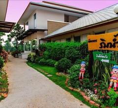 Nopparat Garden Hotel 1