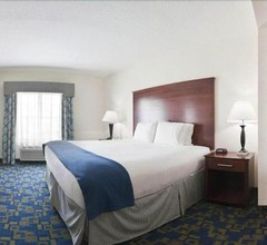 Holiday Inn Express Pembroke Pines-Sheridan Street 2