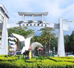 Akinabalu Youth Hostel 1
