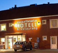 Ett smart hotell 1
