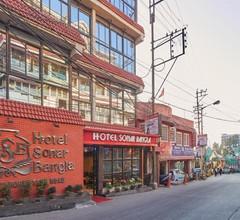 Hotel Sonar Bangla Darjeeling 1