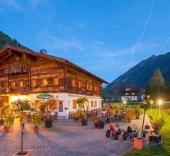 Hotel Vitaler Landauerhof 2