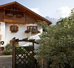 Hotel Alpspitz Garni 2