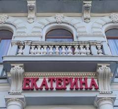 Ekaterina Hotel 2