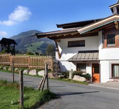 Alpenhotel Landhaus Küchl 1