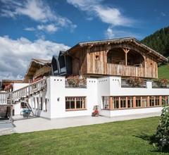 Hotel Störes - Mountain Nature Hotel 1