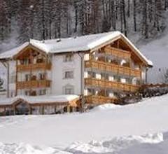 Hotel Garni Aurora 1