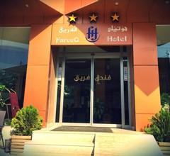 Fareeq Hotel 1