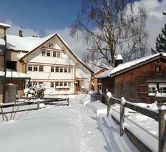 Bären - Das Gästehaus 2