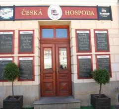 Hostel Va Bank 1