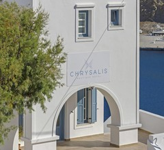 Chrysalis Boutique Hotel 2