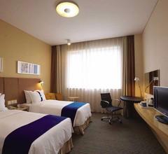 Holiday Inn Express Lhasa Potala Palace 2