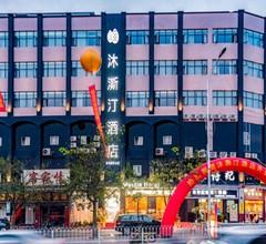 Guangzhou Mustin Hotel 1