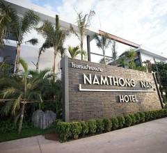 Namthong Nan Hotel 1