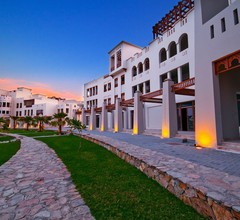 Sifawy Boutique Hotel 1