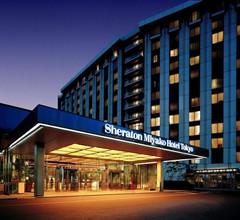 Sheraton Miyako Hotel Tokyo 1