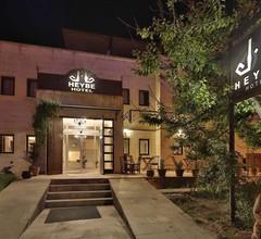 Heybe Hotel & Spa 1