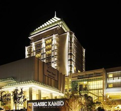 Classic Kameo Hotel&Serviced Apartments, Rayong 1