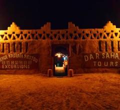 Auberge Kasbah Dar Sahara Tours 2