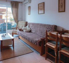 Apartamento Salamanca 38 1