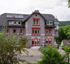 Hotel Markgräfler Hof 1