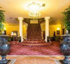 Sheldon Park Hotel and Leisure Club 1