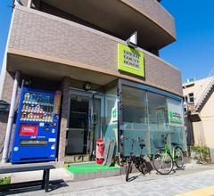 Green Guest House Kagoshima - Hostel 2