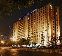 Inner Mongolia Grand Hotel Wangfujing 1