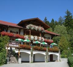 Garnihotel Arberblick 1