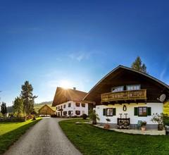Ferienhof Margarethengut 2