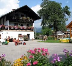 Ferienhof Kandler 2