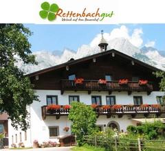 Bauernhof Rettenbachgut- Urlaub ZU Jeder 2