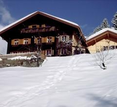 Modernes Appartement in Schruns mit Bergblick 1