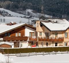 Modernes Apartment in Altenmarkt im Pongau nahe Skigebiet 1