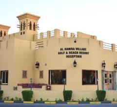 Al Hamra Residence and Village 1