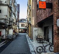 Hotel & Hostel SEVEN GARDEN Tokyo Asakusa 1