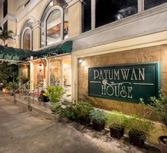 Patumwan House 2