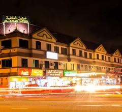 Al-Afiah Hotel 1