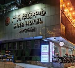 Sino Hotel 1