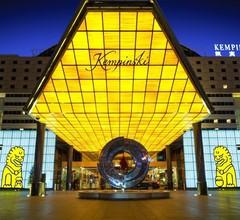 Kempinski Hotel Beijing Lufthansa Center 2