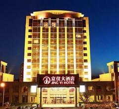 Jingyi Hotel Beijing 1