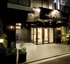 Hotel Wing International Korakuen 2