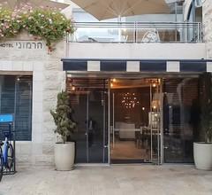 Harmony - an Atlas Boutique Hotel 1