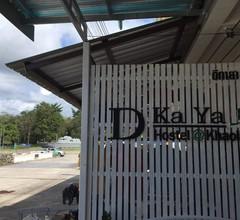 DKaYa Hostel 2