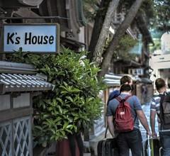 Historical Ryokan Hostel K's House Ito Onsen 2